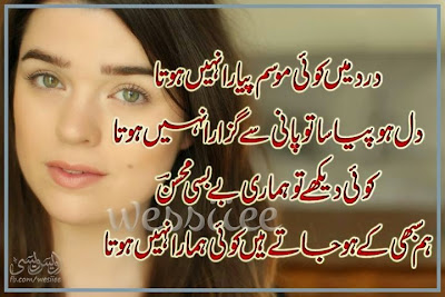 4 Lines Poetry | Urdu Sad Poetry | Urdu Poetry Images | Urdu Poetry World,Urdu Poetry,Sad Poetry,Urdu Sad Poetry,Romantic poetry,Urdu Love Poetry,Poetry In Urdu,2 Lines Poetry,Iqbal Poetry,Famous Poetry,2 line Urdu poetry,Urdu Poetry,Poetry In Urdu,Urdu Poetry Images,Urdu Poetry sms,urdu poetry love,urdu poetry sad,urdu poetry download,sad poetry about life in urdu