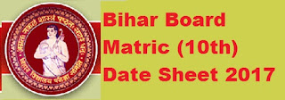Bihar Matric Time Table