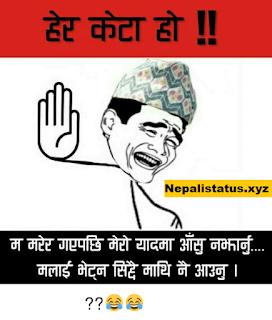 latest-nepali-funny-status