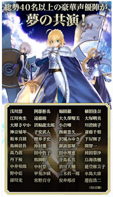 Fate Grand Order Version 1.12.0 Terbaru