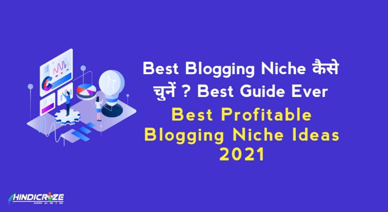 Best Niche For Blogging 2021