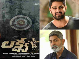 Lakshya Movie Teaser on 22 January, Cast, News, Review