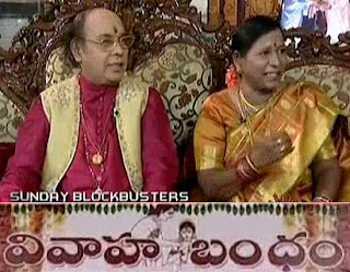 Yella Venkateshwar Rao Couple in Vivaha Bandham