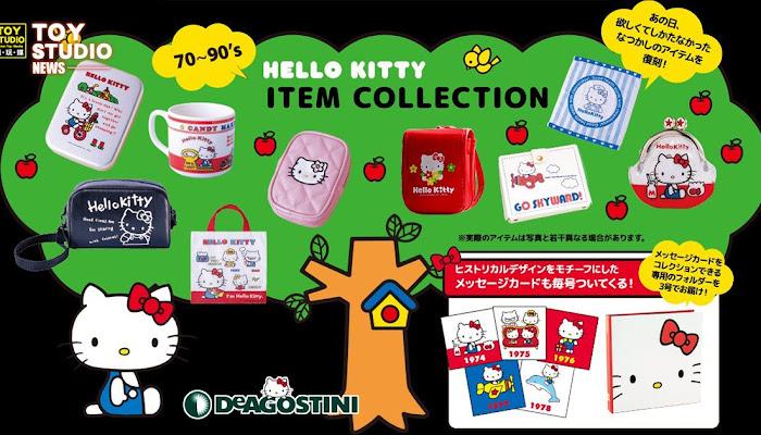 [日系玩具] DeAgostini Japan雙週刊 『HELLO KITTY 懷念的商品精選集』