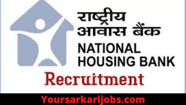 National Housing Bank (NHB) Recruitment 2020