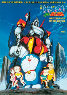 Doraemon The Movie (1986) สงครามหุ่นเหล็ก ตอนที่ 7