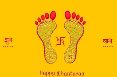 Happy Dhanteras Images 2017