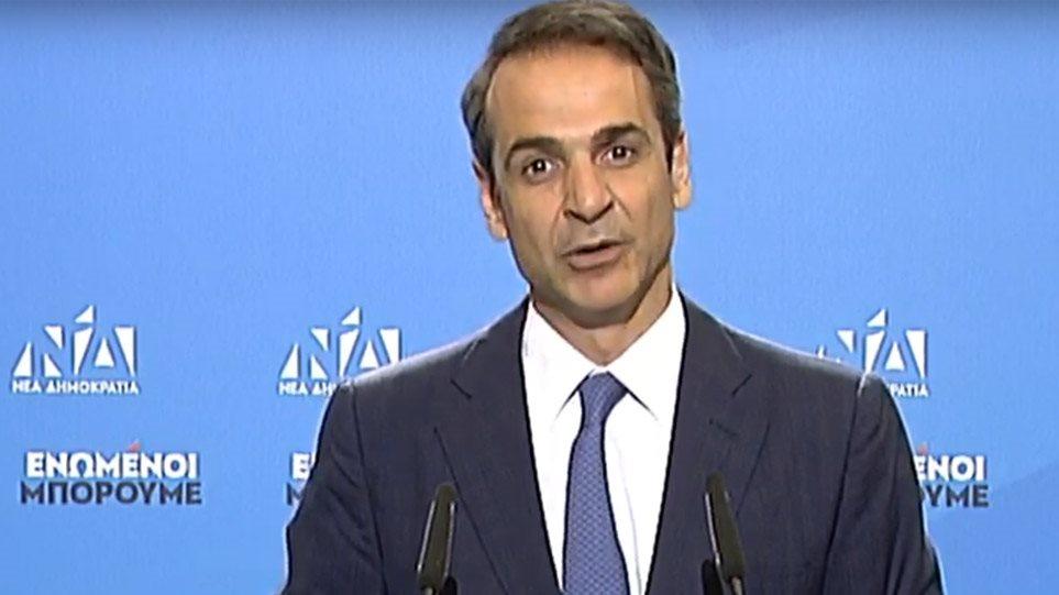 Μητσοτάκης: Θα είμαι πρωθυπουργός όλων των Ελλήνων (βίντεο)