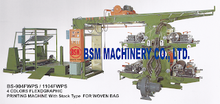 4 COLORS FLEXOGRAPHIC PRINTING MACHINE With Stack Type  FOR WOVEN BAG