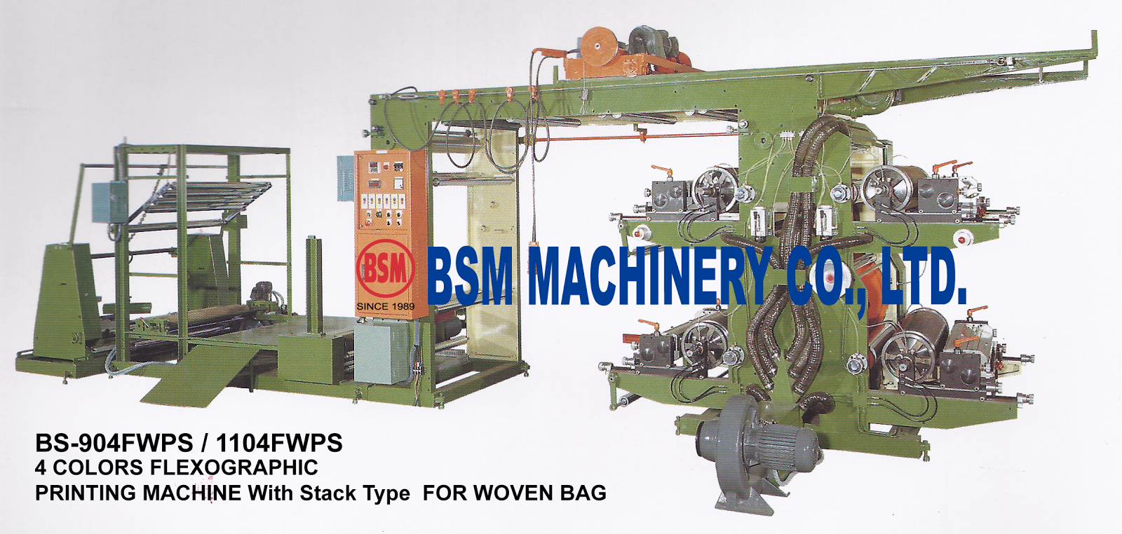 4 COLORS FLEXOGRAPHICPRINTING MACHINE With Stack Type  FOR WOVEN BAG