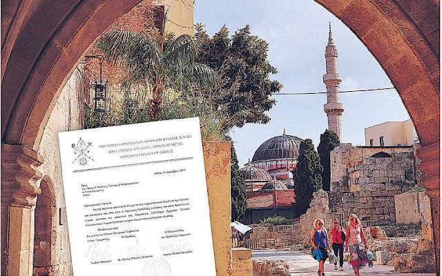 Νέος νόμος για χώρους θρησκευτικής λατρείας