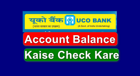 UCO Bank Balance Kaise Check Kare {Balance Check Missed Call Number