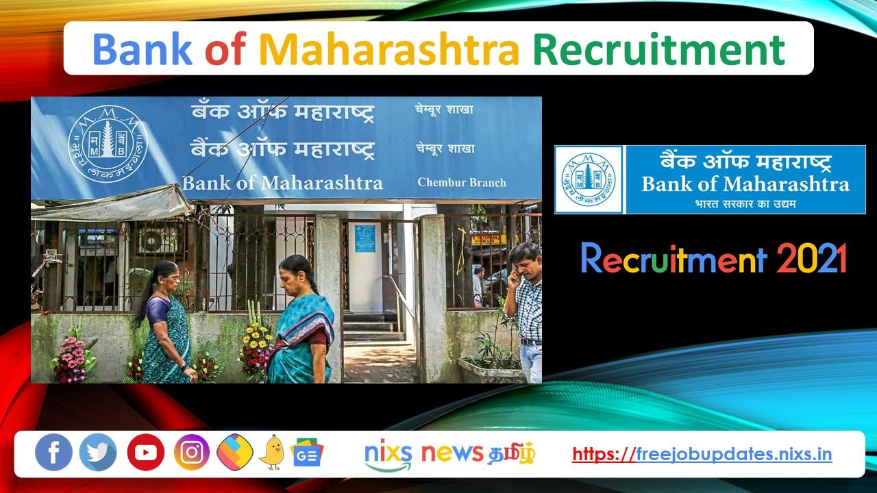Bank of Maharashtra Recruitment 2021 190 SO Posts - Apply Online