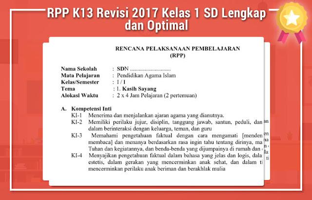 RPP K13 Revisi 2017 Kelas 1 SD Lengkap dan Optimal