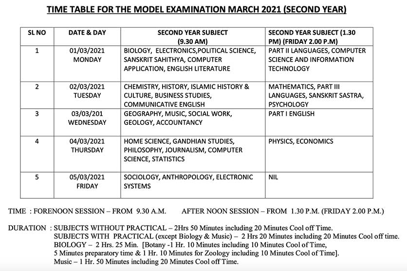 plus two model exam timetable 2021