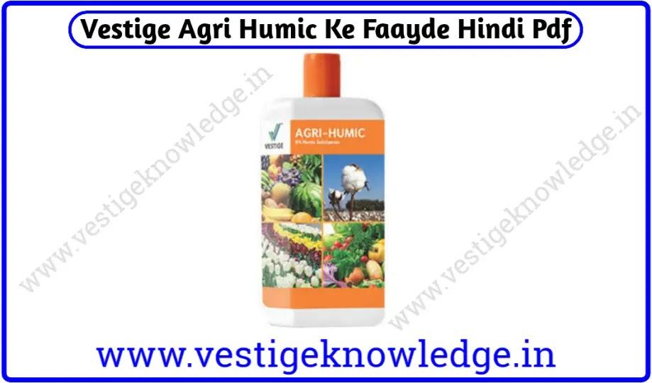 Agri Humic Benefits