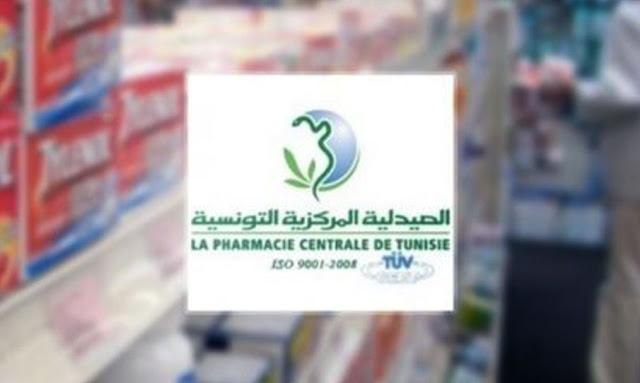 تونس: مخزون الأدوية في الصيدلية المركزية يكفي لحوالي 3 أشهر