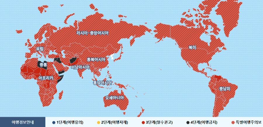 외교부, 전 국가·지역 '특별여행주의보' 12월 17일까지 연장