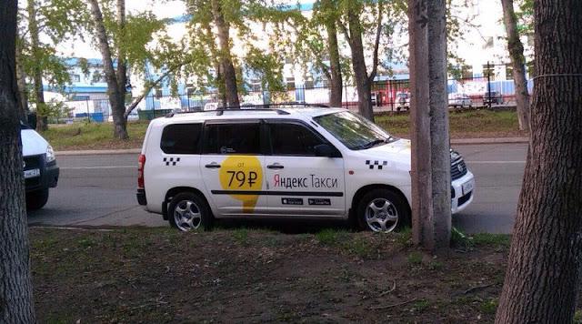 С понедельника в Комсомольске-на-Амуре начнёт работать «Яндекс.Такси»