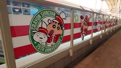 Shin Chan shopping centre in Kasukabe
