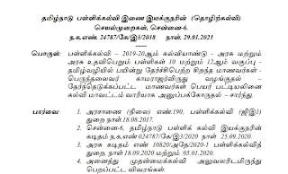 IMG_20210201_223020