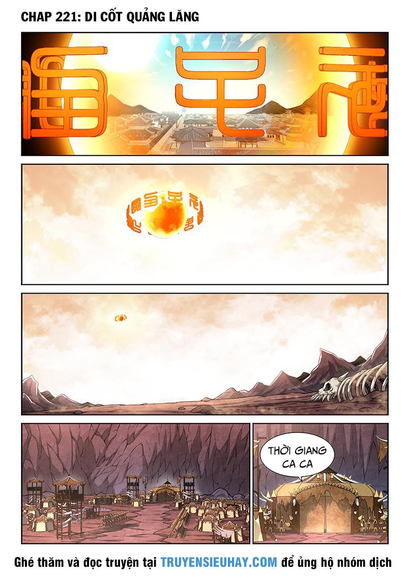 Ta Là Đại Thần Tiên chap 221 - Trang 3