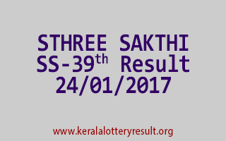 STHREE SAKTHI SS 39 Lottery Results 24-01-2017