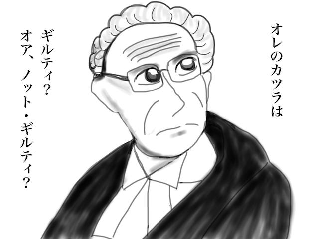 【映画】オフィシャルシークレット