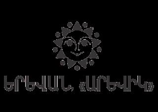 Arevik Logo Vector