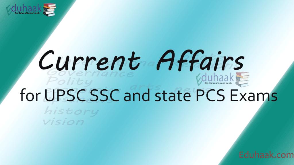 Current Affairs 09 October 2018
