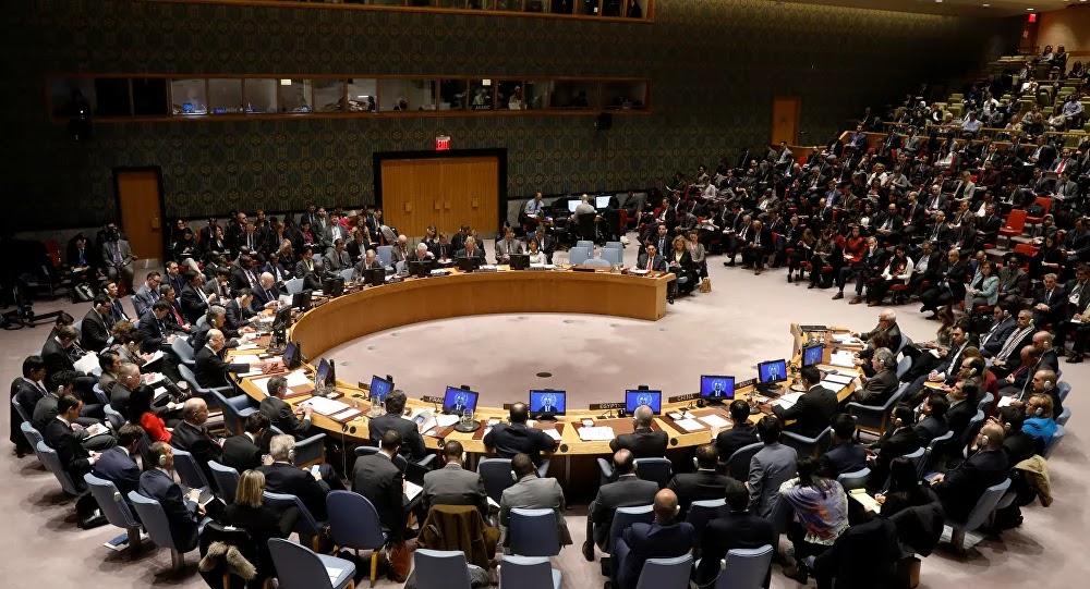أمريكا: إعادة فرض العقوبات على إيران بعد 30 يوما من إخطار مجلس الأمن