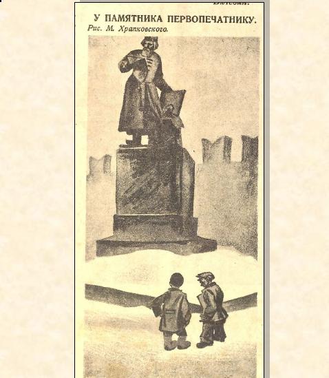 анекдоты про памятники