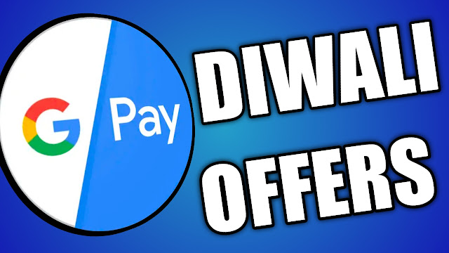 google-pay-diwali-offer