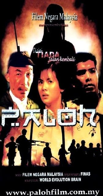 Filem Paloh (2003)