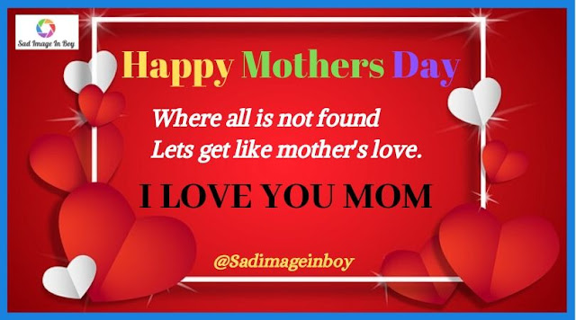 ᐅ Top Happy Mothers Day Images | Stock Photos, Love Images, Greetings And Pictures