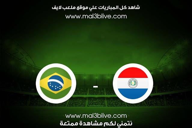 مشاهدة مباراة باراجواي والبرازيل بث مباشر اليوم الموافق 2021/05/09 في تصفيات كأس العالم: أمريكا الجنوبية
