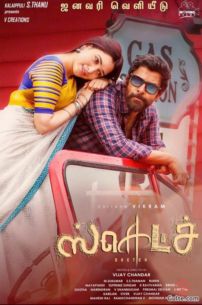 new tamil movie download madras rockers