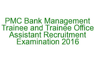 PMC Bank Management Trainee and Trainee Office Assistant Recruitment Examination 2016 Apply Now