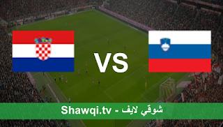 مشاهدة مباراة سلوفينيا وكرواتيا بث مباشر اليوم بتاريخ 24-03-2021 في تصفيات كأس العالم 2022