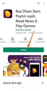RozDhan app dowanlod kaise kare