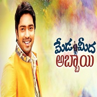 Meda Meeda Abbayi Songs Download,Meda Meeda Abbayi Mp3 Songs, Meda Meeda Abbayi Audio Songs Download, Sai Allari Naresh Meda Meeda Abbayi Songs Download,Meda Meeda Abbayi 2017 Telugu movie Songs, Meda Meeda Abbayi 2017 audio CD rips