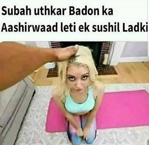 new dirty jokes  joke for adults only  jokes for adults clean  1000 dirty jokes  ganda joke in hindi  100 dirty jokes in hindi  funny quotes adults  non veg jokes