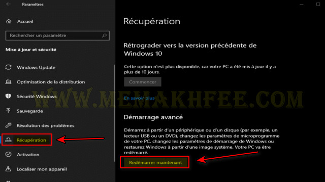 بدء تشغيل Windows 10 إعدادات متقدمة