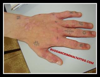 татуировка свастика