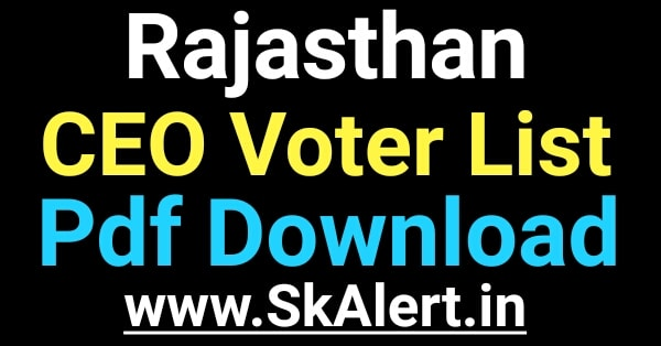Rajasthan Voter List 2020 PDF - Voter ID Card Download
