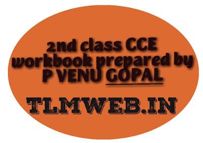 TLMweb® 2nd class Maths  CCE workbook