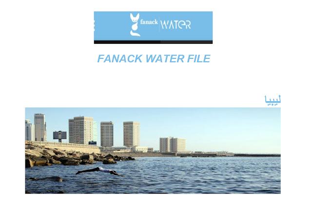 المياه في ليبيا