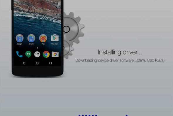 Cara Meroot Hp Samsung 4