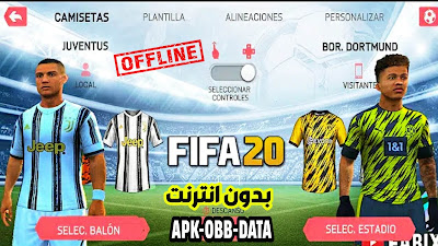 Download fifa 2020 offline for android
