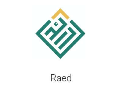 تطبيق رائد الخدمات الذاتية للموارد البشرية Raed